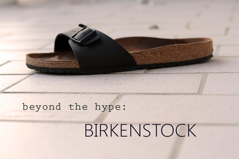beyond the hype: Birkenstock